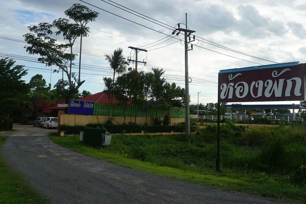 Fueng Fa Resort Hat Yai