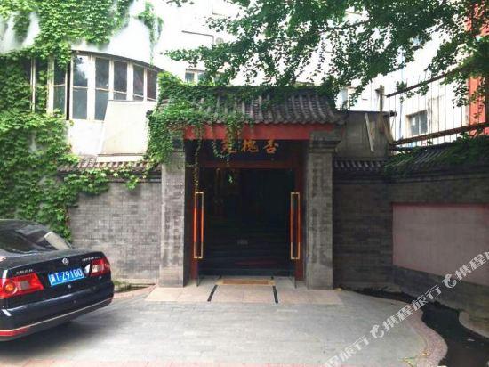 Xinghuaiyuan Hotel