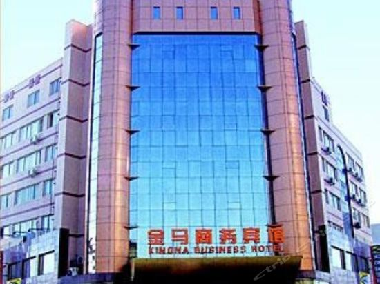 Jinma Business Hotel