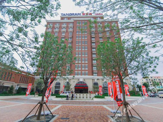 Tangram Yiwan Hotel