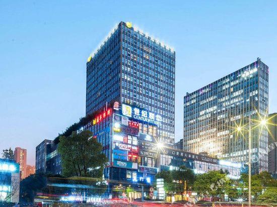 New Century Mingting Hotel