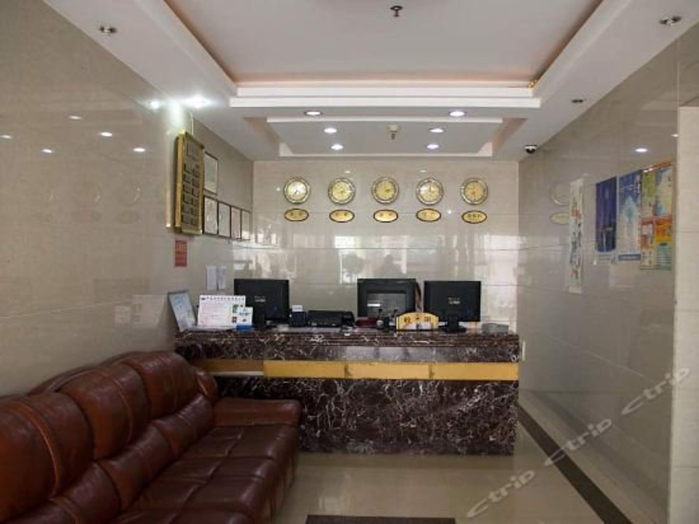 Gallery image of Zhongtie Business Hotel