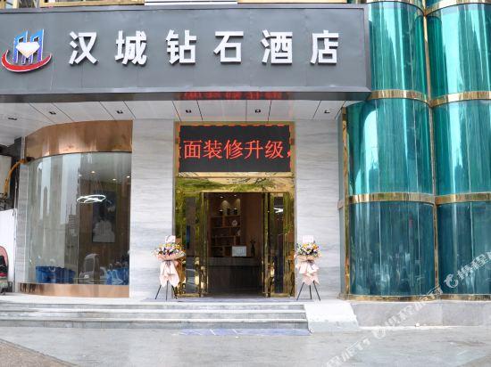 Hancheng Diamond Hotel