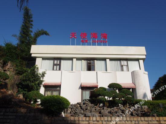 Angel Bay Exhibition Hotel