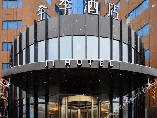Ji Hotel Xian Taibai Overpass Bridge