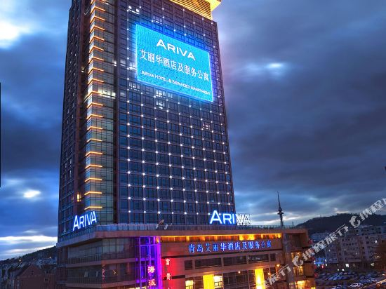 Qingdao Ariva Apartment
