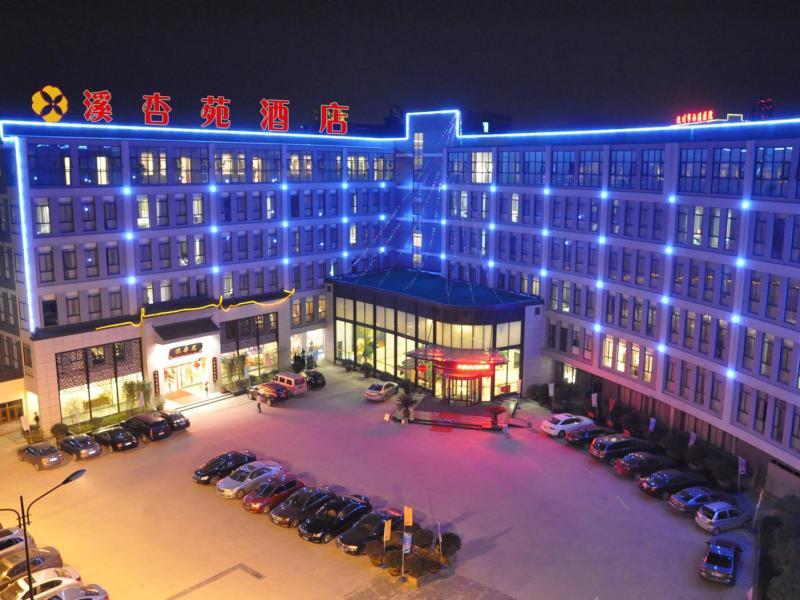 Gingko Garden Hotel