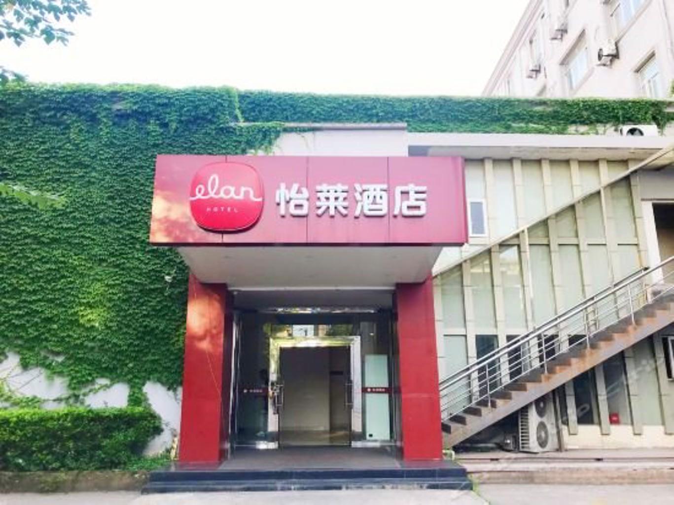 Shenjia Business Hotel
