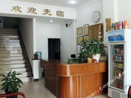 Gallery image of Ruyi Hostel