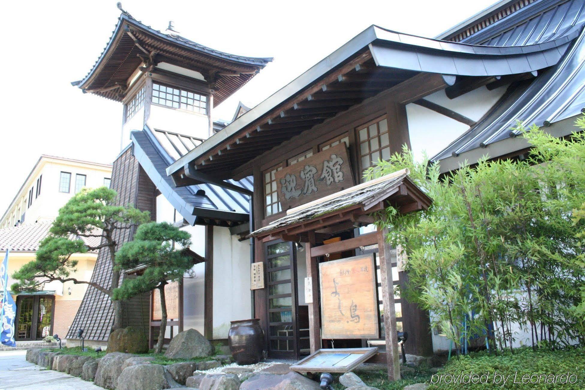 Gallery image of B&B Pension Hakone