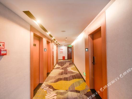 Gallery image of Richland Ritter Yizhi Hotel