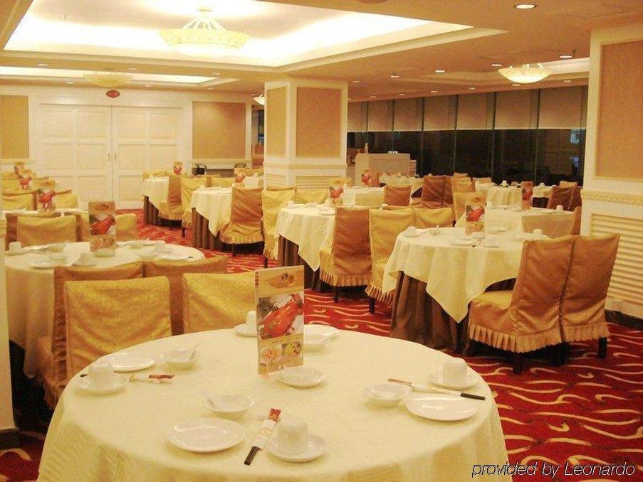 Gs International Hotel