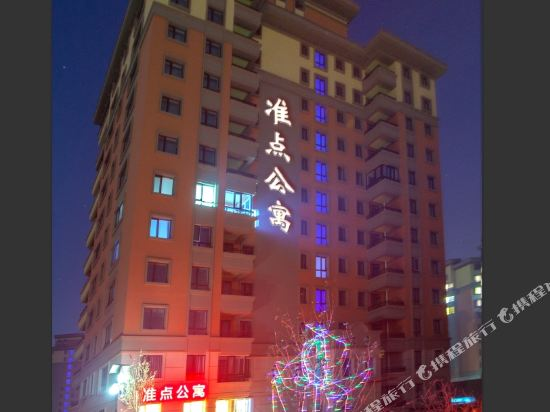Harbin quasi Hot Spring Resort Hotel Apartment