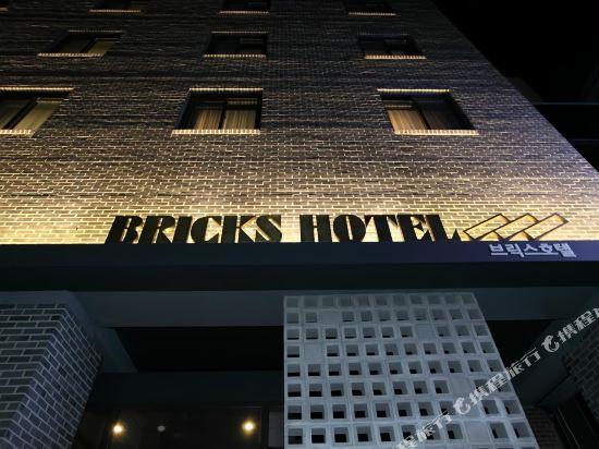 Bricks Hotel