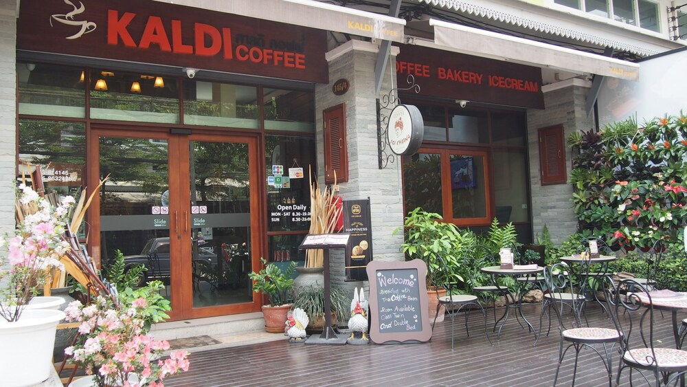 Kaldi Coffee House