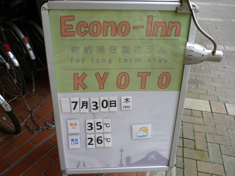 Gallery image of Econo Inn Kyoto