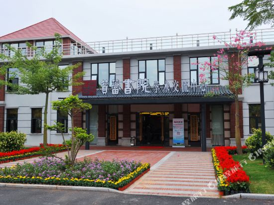 Yundang College Exchange Center