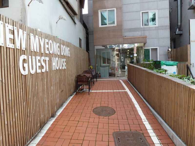 Gallery image of New Myeongdong Guesthouse