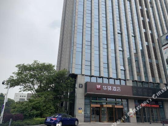 U House City Hotel