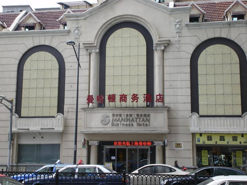 Gallery image of Manhattan Jinling Business Hotel