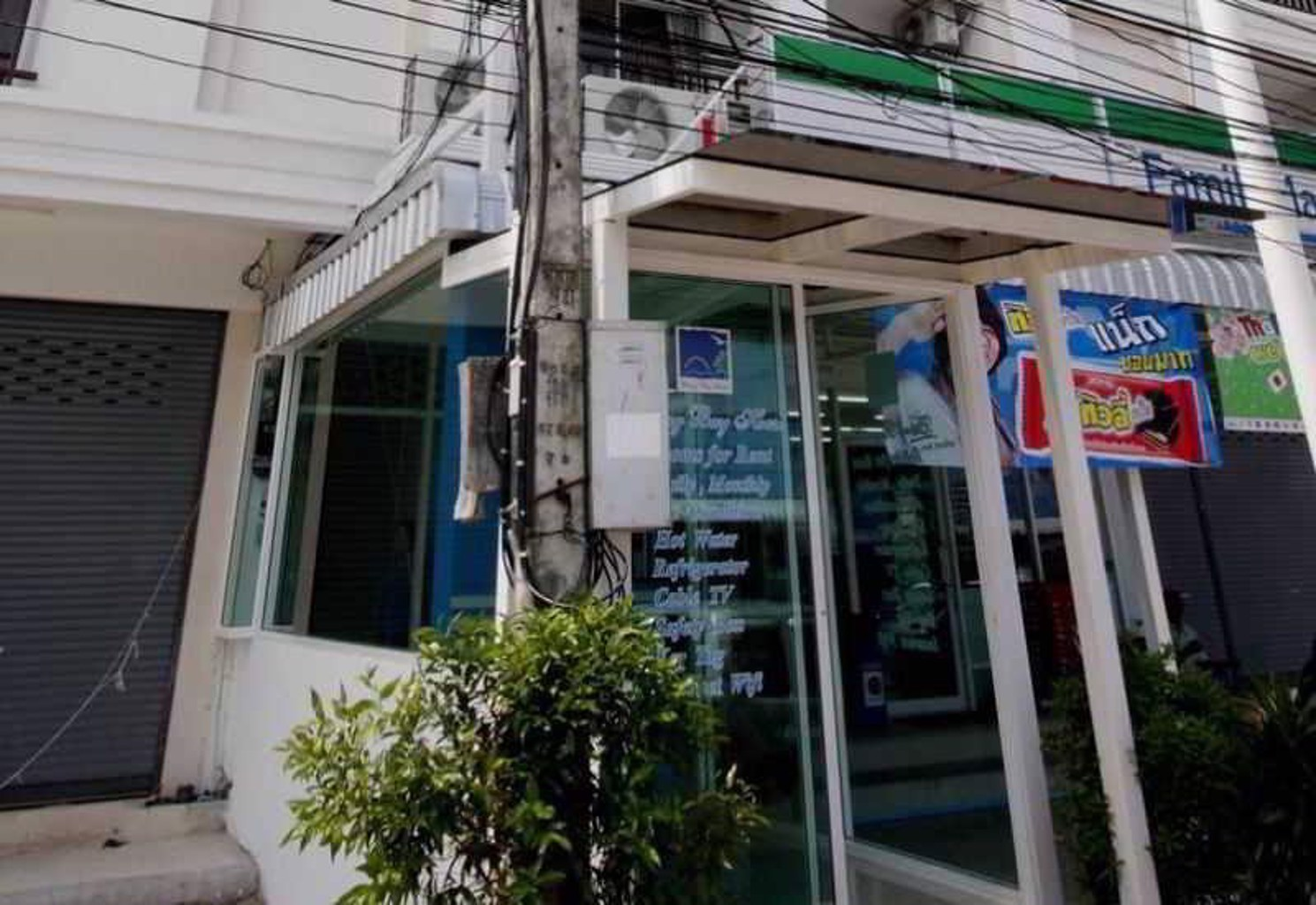 Gallery image of Patong Bay House