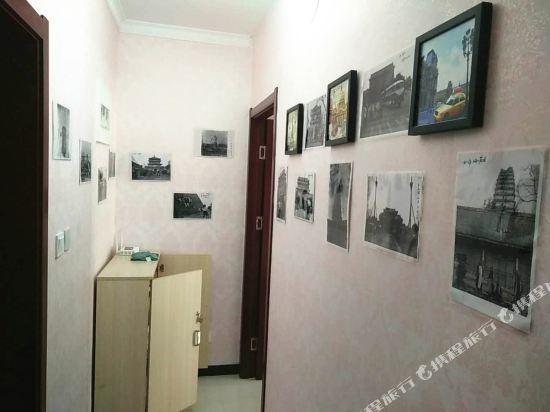 Haotai Apartment