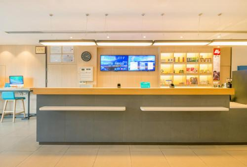 Hanting Hotel Qingdao Taidong Beer Street