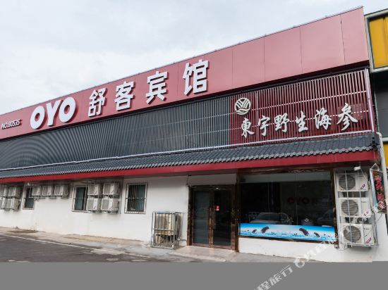 Xuzhou Shuke Theme Hotel