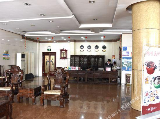 Gallery image of YuLinKaiYueDaJiuDian