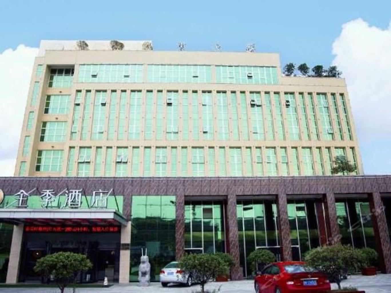 Sushi Qingshe Hotel