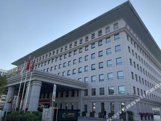 Xiamen Cozy Hotel