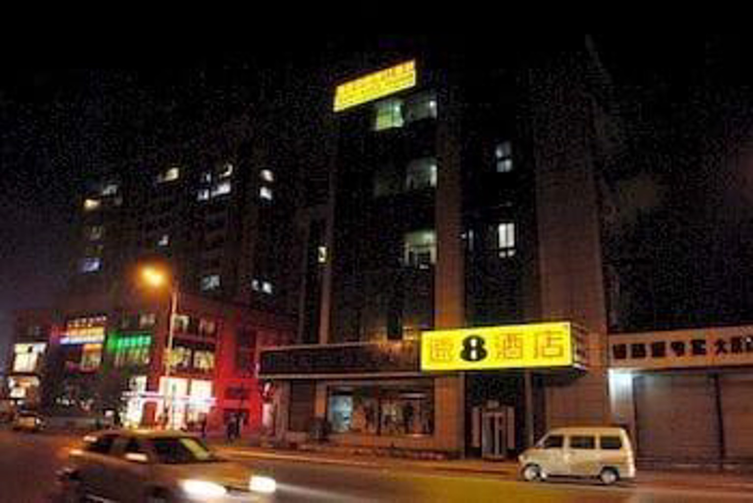 Super 8 Hotel Tianjing Wuqing Central Square