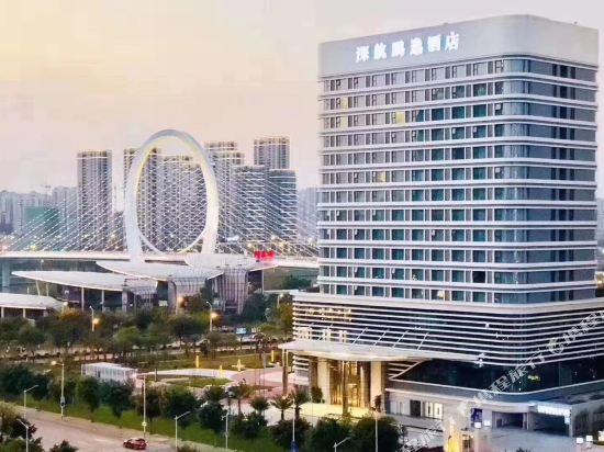 Shenzhenair Sky Park Liuzhou