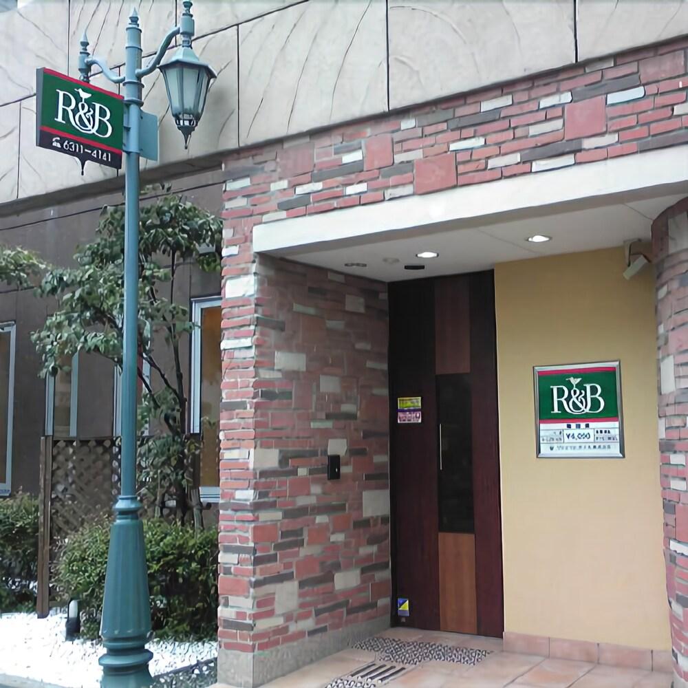 R&B Hotel Umedahigashi
