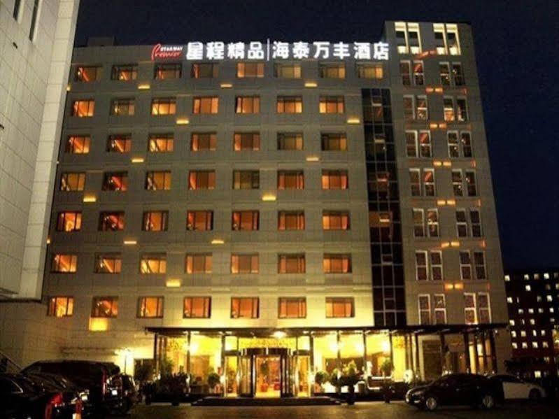Starway Premier Qingdao Exhibition Center Hotel
