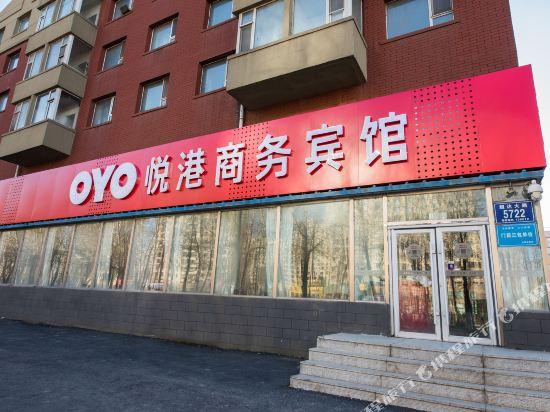 Changchun yuegang business hotel