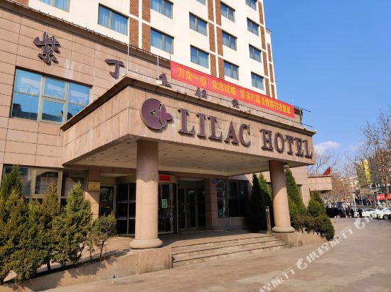 Gallery image of Lilac Hotel