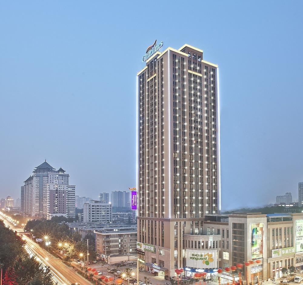 Citadines Xingqing Palace Xian
