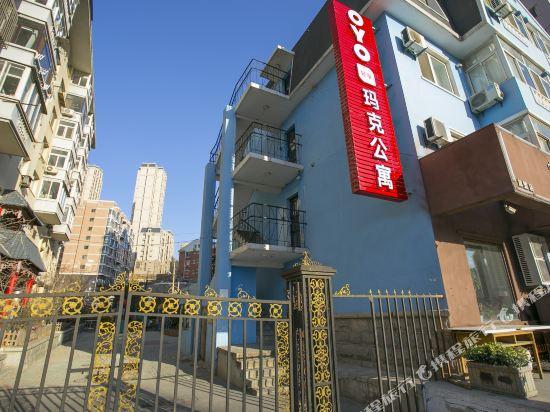 make apartment of Dalian