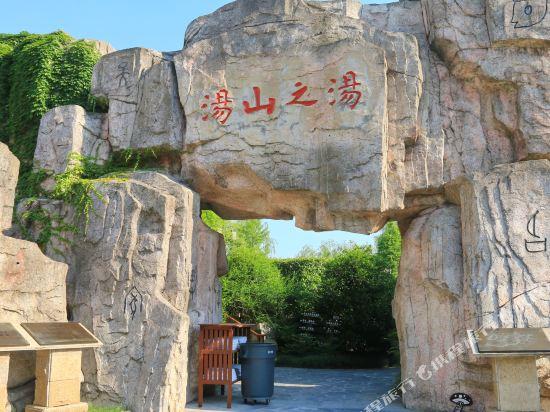 Tangshan Easpring Resort