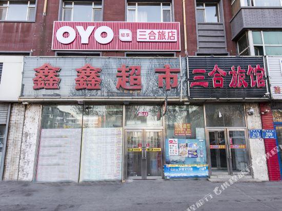 Changchun sanhe hotel