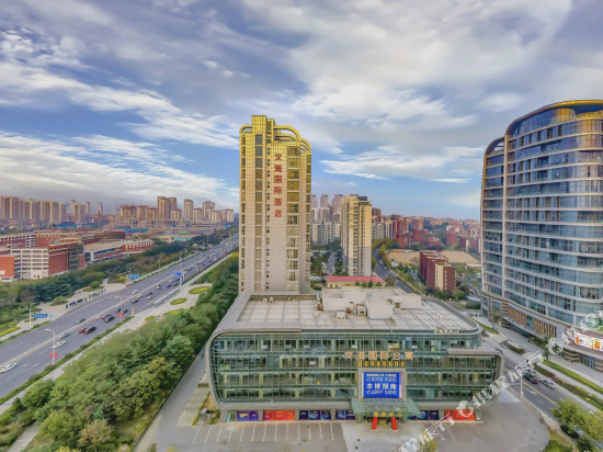 Wenhai International Hotel