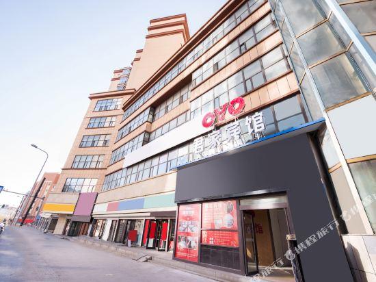 Changchun junjia hotel