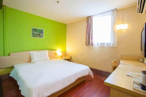 7Days Inn Beijing Ciqu Kechuang 9Th Street