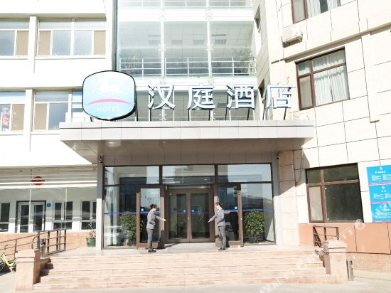 Hanting Hotel Qingdao Ocean University Of China