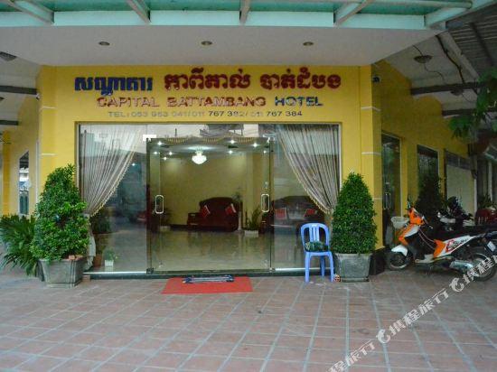 Gallery image of Capital Battambang Hotel