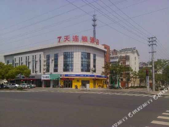 7 Days Inn Nanjing Gao Chun Bus Station Branch