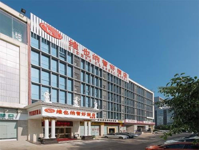 Vienna Hotel Shenzhen Baoneng City Plaza