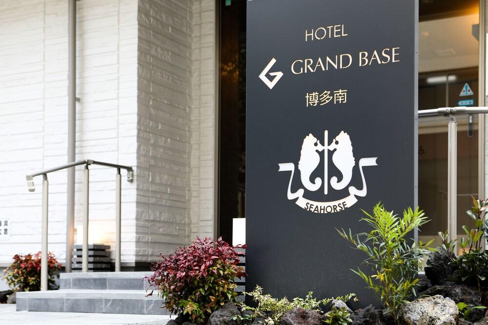 Grand Base Hakata Minami