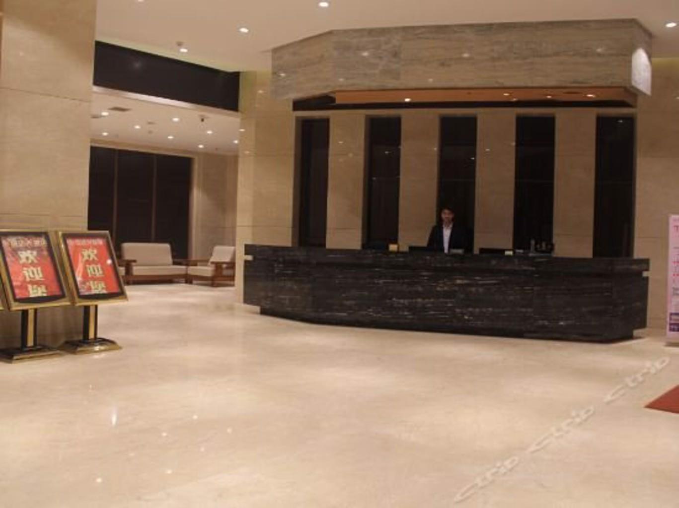 Gallery image of Xinda Hotel